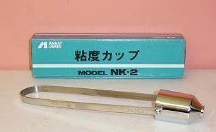 HCH新成馨 代理日本岩田黏度杯 NK-2 二號杯