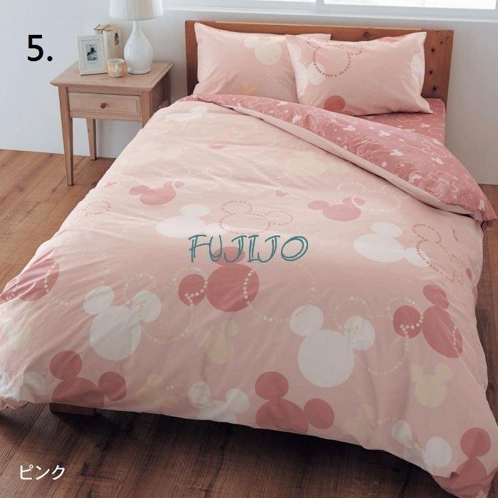 ~FUJIJO~日本存貨款~日本迪士尼DISNEY【Mickey米奇】臉譜系列 雙面圖案100%純綿雙人4件式床包組4色
