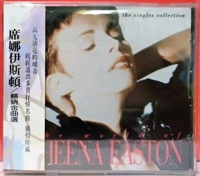 SHEENA EASTON席娜伊絲頓 THE SINGLES COLLECTION 暢銷精選輯【歐版已拆如新】首版附側標