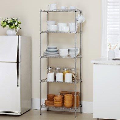 廚房置物架落地多層收納架整理架客廳儲物架五層雜物架(主圖款-銀色)