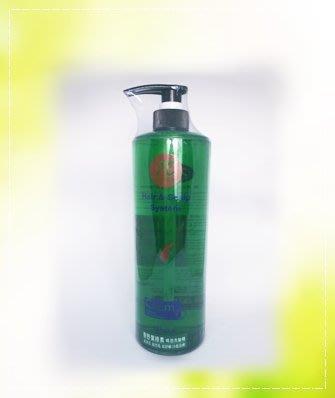 肯恩CLAIM香野葉綠素洗髮精1000ML超低特價2瓶870元~再送水光修護乳膠一瓶~