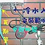 「工廠直營」免運 白鐵 含1尺管 120W 110V 熱水器全自動增壓泵浦 公寓套房 熱水器加壓機 改善水壓不足 靜音省