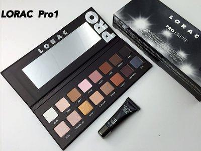 【愛來客】美國LORAC PRO PALETTE16色裸妝大地色系眼影盤(一代)+眼影打底膏  霧面+珠光