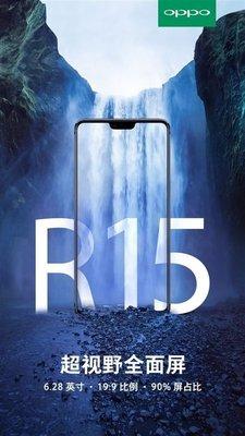 熱賣點 實店 全新 Oppo R15 / R15 夢鏡版 紅黑紫白