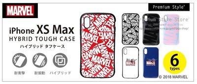 尼德斯Nydus 日本正版 迪士尼 漫威 MARVEL 抗震 耐衝擊 TPU軟殼 6.5吋 iPhone Xs Max