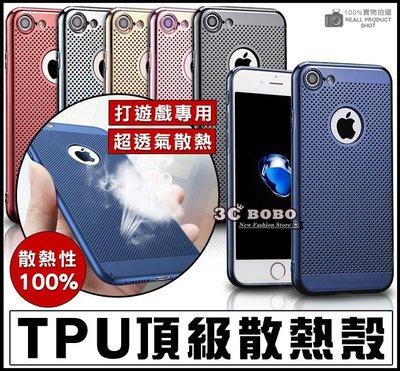 [免運費] APPLE 蘋果 iPhone X 頂級散熱殼 防摔套 哀鳳 X 防摔殼 iX 空壓殼 5.8吋 金屬保護殼