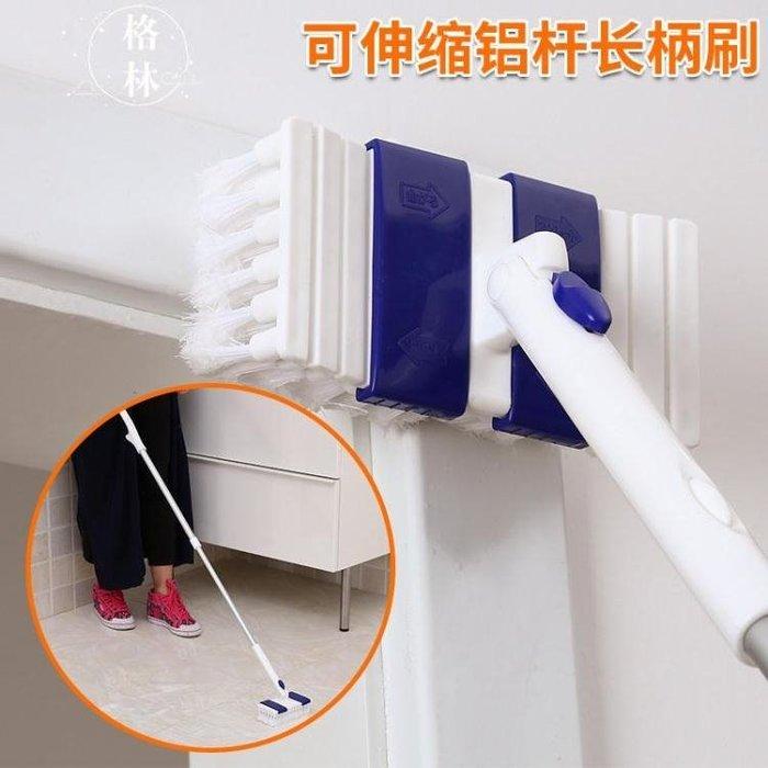 日本浴室地板清潔刷伸縮桿長柄浴缸刷衛生間瓷磚縫隙長把刷子
