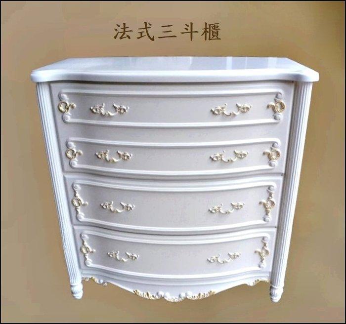 白色木製刻花滑軌五斗櫃 新古典風情高質感三抽櫃衣櫥抽屜櫃收納櫃分類櫃維多利亞風超大容量另有床頭櫃房間組【歐舍家飾】