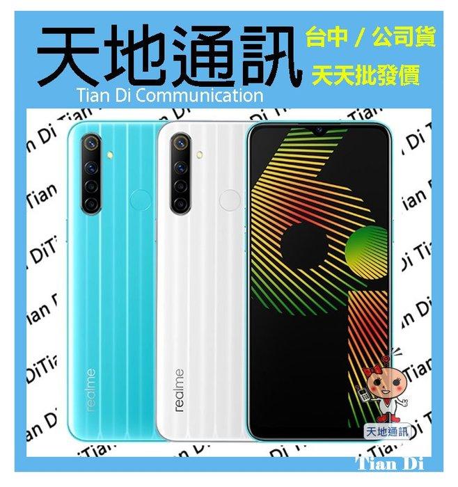 《天地通訊》realme 6i 4G/64G 6.5吋 聯發科Helio G80 超級夜景 全新供應※