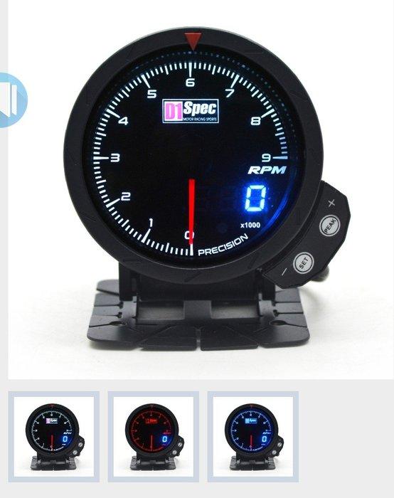 《超速動力》D1 spec 第三代高反差賽車錶/三環表~轉速錶 60mm 全車系適用