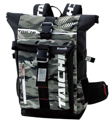 【亞駒部品】日本RS TAICHI RSB274 騎乘超大容量防水後背包 運動包/重機包/休閒包/騎乘專用包 €全新正品
