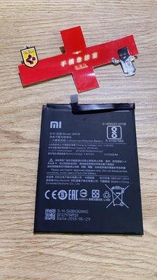 手機急診室 小米 紅米 小米2A NB36 電池 耗電 無法開機 無法充電 電池膨脹 現場維修
