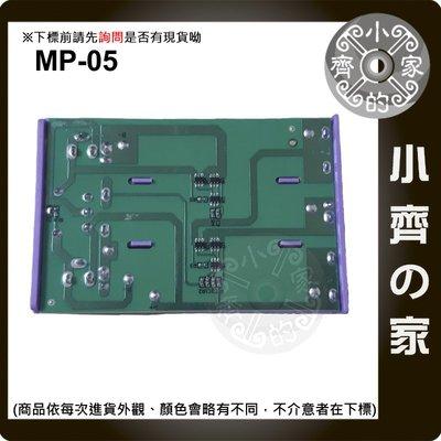 MP-05 18650 12V 行動電源 電池包 適用 攝影機 打卡機 行車紀錄器 馬達 音響 電鑽 風扇 小齊的家