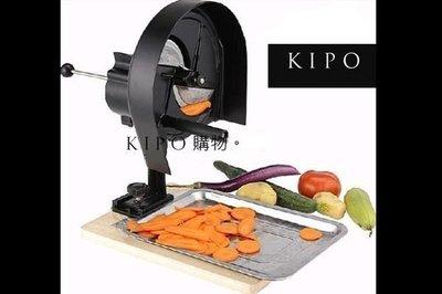 KIPO-熱銷手搖切片機手動水果切片機 蔬菜切片機 紅蘿蔔馬鈴薯檸檬薑切片 動切片機-NFA021001A