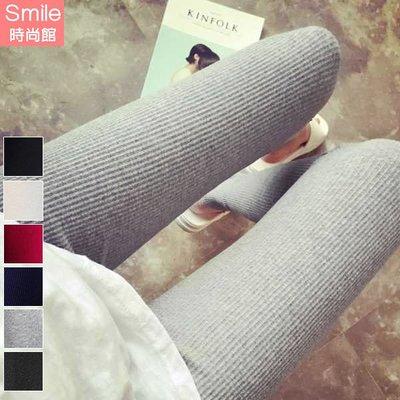 【V9242】SMILE-完美顯瘦.春秋螺紋豎條九分內搭長褲
