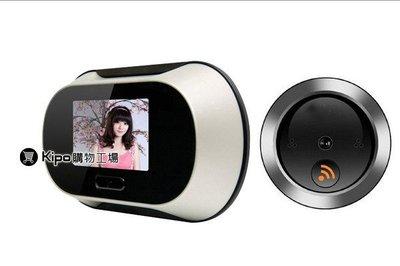 KIPO-三合一電子門孔/數位貓眼/電子貓眼/影像門鈴/居家安全記錄/貓眼+門鈴+SD卡拍照 NMF002191A