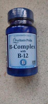 普麗普萊 B12 B群 B-Complex 180粒
