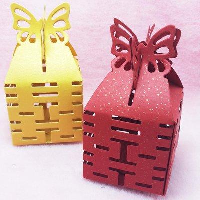 囍字造型喜糖盒
