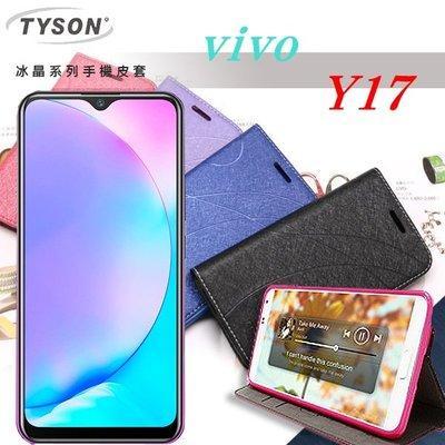【愛瘋潮】ViVO Y17 冰晶系列 隱藏式磁扣側掀皮套 側翻皮套 手機殼 手機套