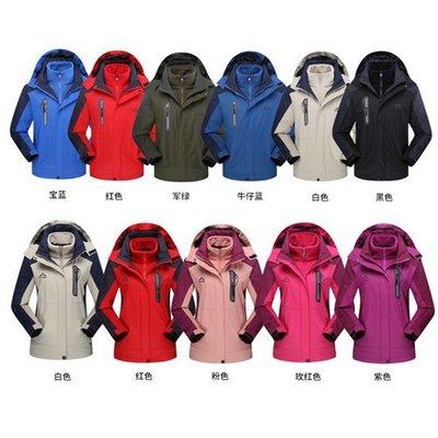 防風外套夾克沖鋒衣兩件式 男女款保暖耐磨防風外套 艾爾莎【TAE7345】