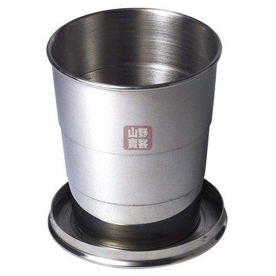 【山野賣客】EPIgas 不鏽鋼伸縮杯(L)120mL/140gDG-0802