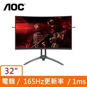 含發票 AOC 32型 AG323FCXE (曲面)(黑紅)(寬)螢幕顯示器 AMD FreeSync™ 技術 165