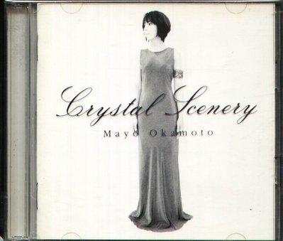 八八 - 岡本真夜 - Crystal Scenery - 日版 2CD Mayo Okamoto
