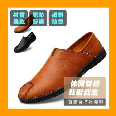 豆豆鞋歐美開車鞋平底鞋套腳懶人鞋一腳穿素面-黑/黃/紅37-44【AAA5288】