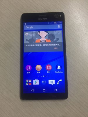 Sony Xperia C4. 16GB