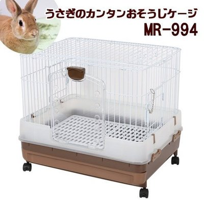 COCO【免運費】日本Marukan挑豪華挑高抽屜式精緻兔籠MR-994(茶色)防噴尿板/底網不傷腳/
