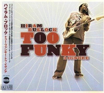 K - Hiram Bullock - Too Funky 2 Ignore - 日版 - NEW