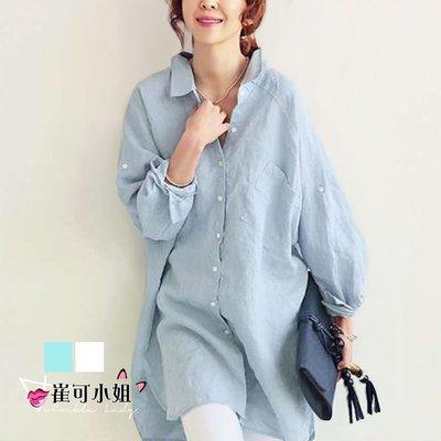 『現貨』春夏裝新款韓版襯衣寬鬆大碼長款棉麻 長版襯衫【HD0007】 - 崔可小姐