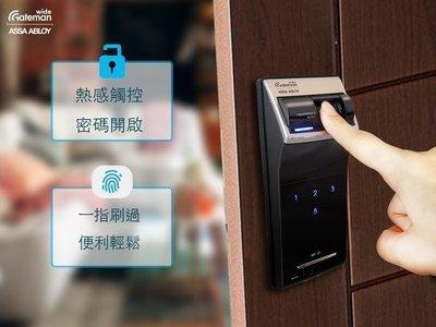 【 誠 宥 科 技 】GATEMAN WF20 (紙盒) 指紋鎖 密碼鎖 指紋電子鎖 2017新款 大門鎖 門鎖 輔助鎖