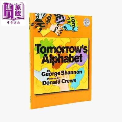 Tomorrow' s Alphabet 字母表 Donald Crews 廖彩杏推薦 兒童啟蒙字母認知早教繪本 英文