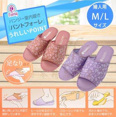【e2life】日本 進口 Pansy 防滑 止滑 靜音 抗菌消臭 女 室內拖鞋