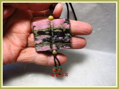 瑞寶玉石 ~ 優質 本土花蓮 玫瑰石雕 吊件 (一本萬利)【H3868】