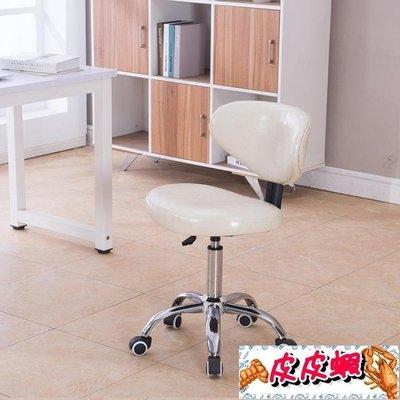 618大促小轉椅書桌椅升降電腦椅吧臺椅高腳轉椅書房小巧家用學生椅辦公椅【皮皮蝦】