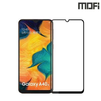 Galaxy M30 SM-M305 MOFI 金剛全屏鋼化玻璃膜 強化玻璃貼 2891A