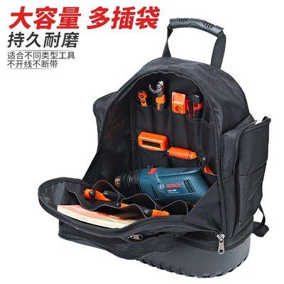 雙肩工具背包大號防水耐磨加厚電工包多功能五金電梯維修包