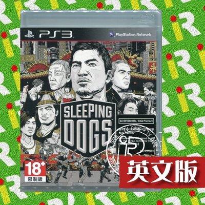 【PS3 原版片】全新 睡犬 Sleeping Dogs 英文亞版 港版俠盜獵車手 GTA【台中一樂電玩】