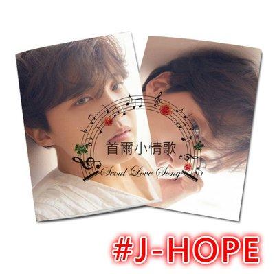 【【首爾小情歌】BTS FAKE LOVE 筆記本#J-HOPE。防彈少年團 記事本 日記本 隨身手札 文具 周邊 白色