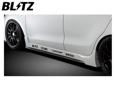 【Power Parts】BLITZ Side Spoiler 側裙 SUZUKI SWIFT SPORT 2018-
