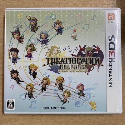 【飛力屋】日版 任天堂 3DS 太空戰士 節奏劇場 日規 純日版