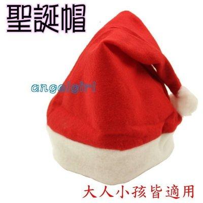 紅豆玩具批發百貨/ 批發聖誕老公公聖誕帽耶誕帽子/聖誕節裝扮聖誕樹飾品/應景商品聖誕禮物交換禮物