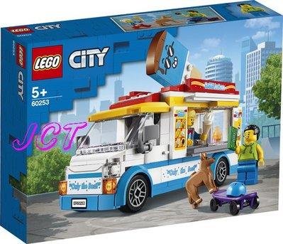 JCT LEGO 樂高—60253 CITY系列 冰淇淋車
