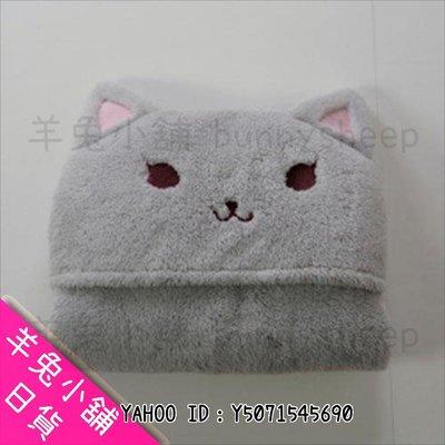 【日本冬天保暖 可愛灰色貓咪 連帽 懶人毯 披肩毯 毯子】Z20170 羊兔小舖 日貨 日本代購 禮物 毛毯 枕頭 被子