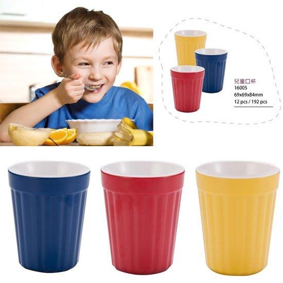【現貨特價】美耐皿兒童口杯(3色) 親子餐廳/兒童餐具/汽車造型兒童餐盤【KD0007~9】