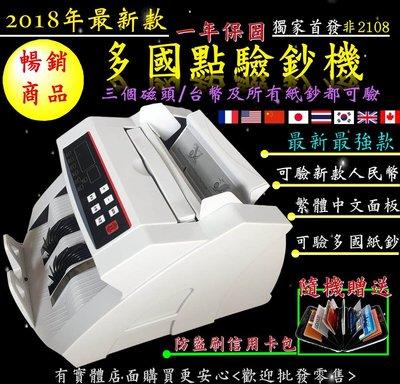 興雲網購2店【36004-059 多國...