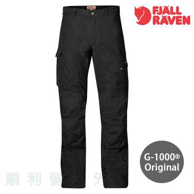 瑞典Fjallraven Barents Pro Trousers 長褲 81761 黑色 OUTDOOR NICE