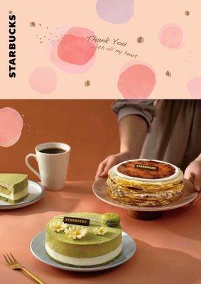 2020 星巴克 母親節蛋糕 紅豆千層薄餅 玫瑰起司慕斯蛋糕 法式千層薄餅 咖啡巧克力松露蛋糕 櫻桃黑森林 藍莓黑醋栗